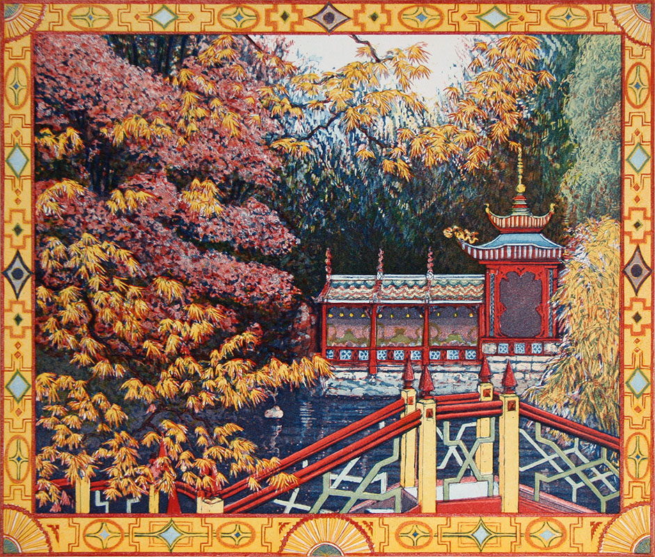 Biddulph Grange - China